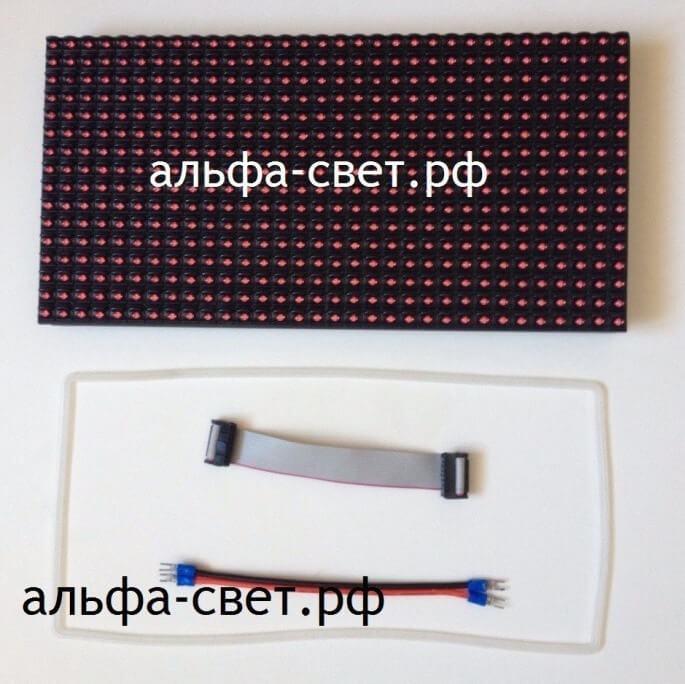 Светодиодный модуль 4200k